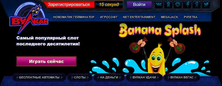 Игровые автоматы видео покер онлайн бесплатно