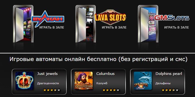 Играть онлайн игровые автоматы алькатрас