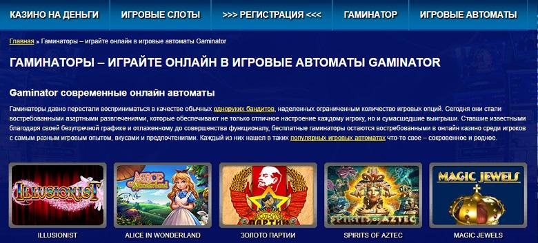 История азартных игр