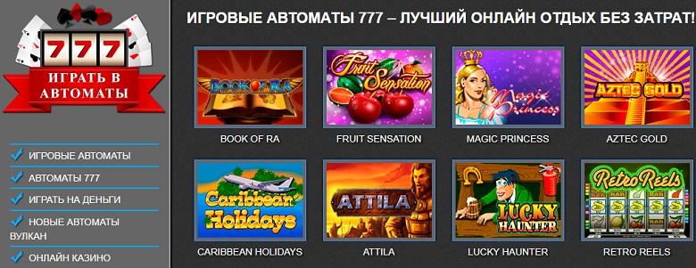 онлайн админ казино в