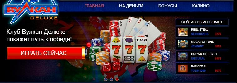 азартные игры интернет казино