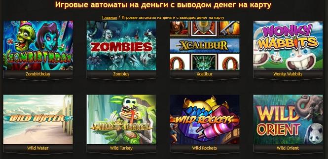 игровой сайт su