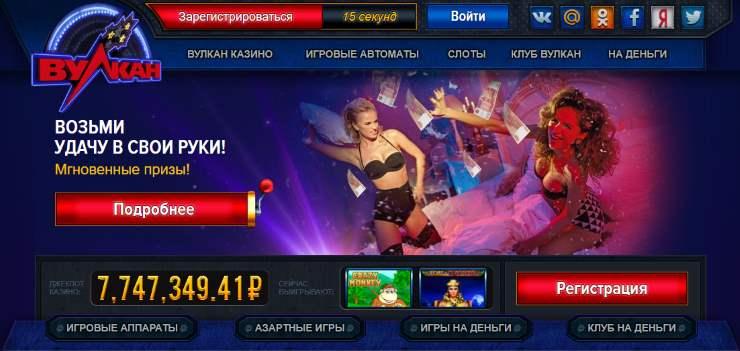 Игровые автоматы 3d играть бесплатно без регистрации
