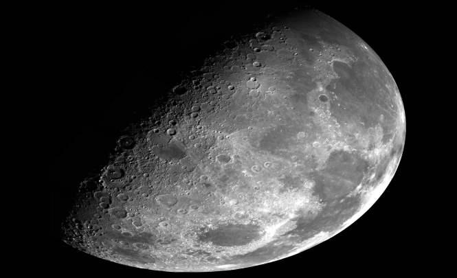 На Луне обнаружили аномалию