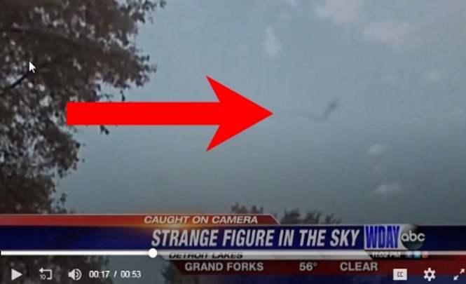 Очень необычный НЛО снят в США