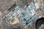 Самая секретная база США в Афганистане