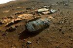 Марсоход Perseverance обнаружил, что Марс, был местом обитания в древнем прошлом