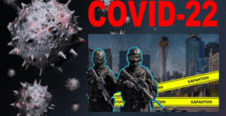 Эксперты предупреждают о приближении страшного COVID-22.