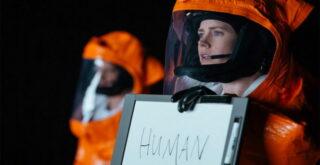 Мы вам не братья. Чем обернется для человечества контакт с инопланетным разумом?