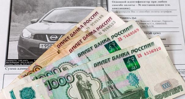 В российской столице оплачивать штрафы соскидкой можно будет напортале госуслуг