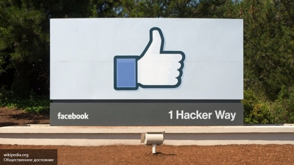 Оценка эффективности трафика из социальных сетей