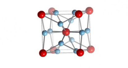 Учёные изобрели сплав иззолота твёрже стали
