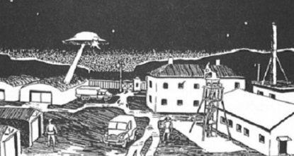 Секретные архивы КГБ об НЛО