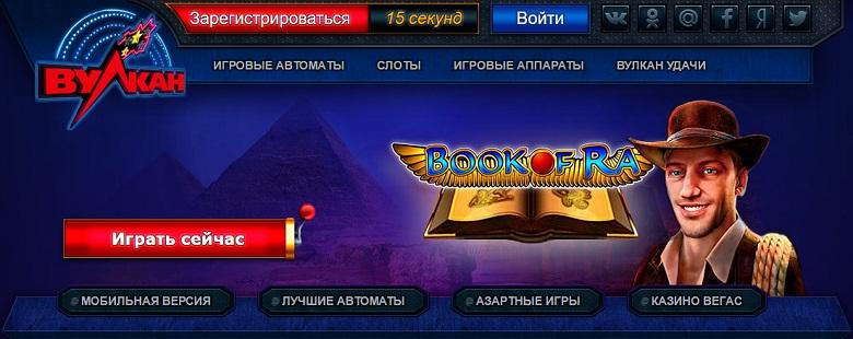 Игровые автоматы играть не наденьги казино игра atlantis