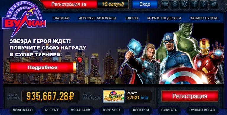 описание онлайн казино