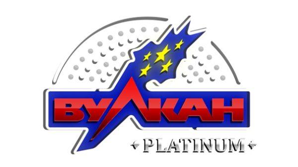 https vulcan platinum com