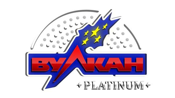 vulkan platinum7 com