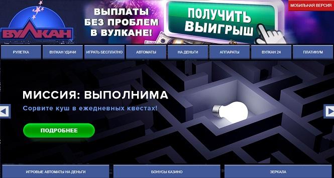 Официальные сайты армянских казино куплю игровые аппараты 2009