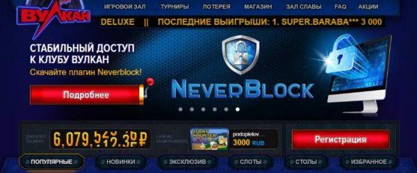 http igrovoy klub vulkan net