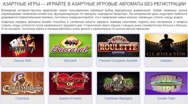 Самый высокий рейтинг онлайн казино